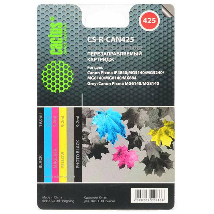 Cactus CS-R-CAN425, Color комплект картриджей для Canon PIXMA iP4840; MG5140/5240CS-R-CAN425Комплект перезаправляемых картриджей Cactus CS-R-CAN425 для Canon Pixma iP4840; MG5140/ MG5240/ MG6140/ MG8140; MX884. Расходные материалы Cactus для печати максимизируют характеристики принтера. Обеспечивают повышенную четкость изображения и плавность переходов оттенков и полутонов, позволяют отображать мельчайшие детали изображения. Обеспечивают надежное качество печати. Объем цветного картриджа: 9,2 мл. Объем черного (фото) картриджа: 9,2 мл. Объем черного картриджа: 19 мл. Объем серого картриджа: 9,2 мл.