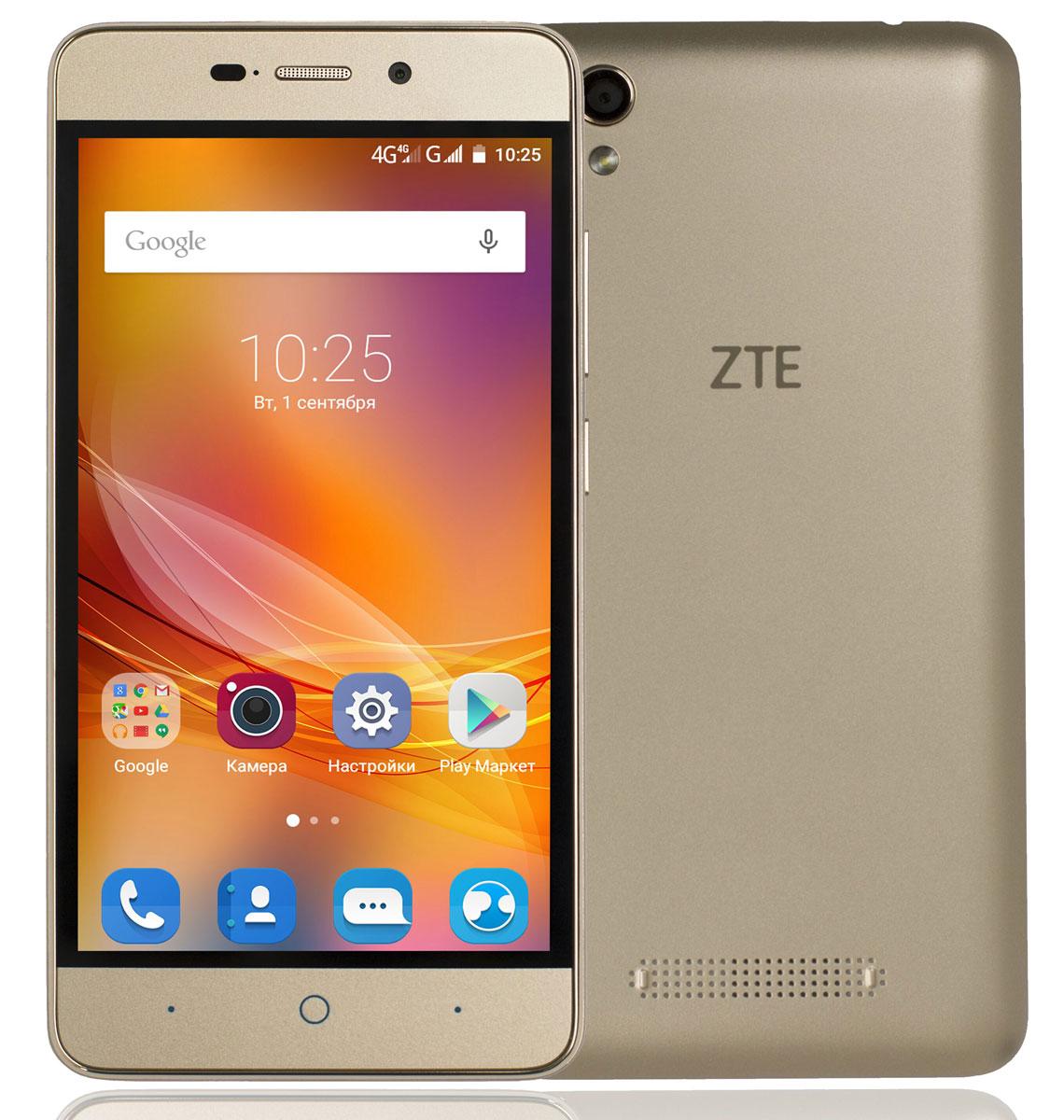ZTE Blade X3, GoldZTE BLADE X3 (4G) GOLDZTE Blade X3 - доступный и производительный LTE-смартфон c аккумулятором емкостью 4000 мАч (имеется функция Power Bank). Данная модель работает модель на базе 64-битного четырехъядерного процессора MediaTek MT6735P 1 ГГц с 1 ГБ оперативной памяти. Для хранения данных доступно 8 ГБ встроенной памяти. Смартфон оборудован качественным 5-дюймовым HD IPS-дисплеем с разрешением 1280 x 720. На нем будет удобно просматривать фотографии и видеоролики, а также работать в интернете. Девайс обладает двумя слотами для SIM-карт, слотом для карт памяти microSD (до 32 ГБ). ZTE Blade X3 оснащен двумя камерами: основной на 8 мегапикселей и фронтальной на 5 мегапикселей. Основная камера отлично справляется со съемкой в слабо освещенных местах. А фронтальная идеально подойдет для видеозвонков и селфи. Телефон сертифицирован Ростест и имеет русифицированный интерфейс меню, а также Руководство пользователя.