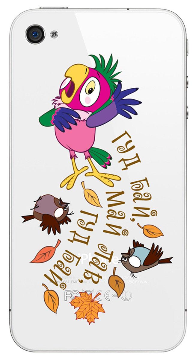 Deppa Art Case чехол для Apple iPhone 4/4s, Союзмультфильм (кеша)100563Чехол Deppa Art Case для Apple iPhone 4/4S предназначен для защиты корпуса смартфона от механических повреждений и царапин в процессе эксплуатации. Имеется свободный доступ ко всем разъемам и кнопкам устройства. Чехол изготовлен из поликарбоната толщиной 1 мм и оформлен принтом с изображением героев Союзмультфильма. В комплект также входит защитная пленка из трехслойного японского материала PET.