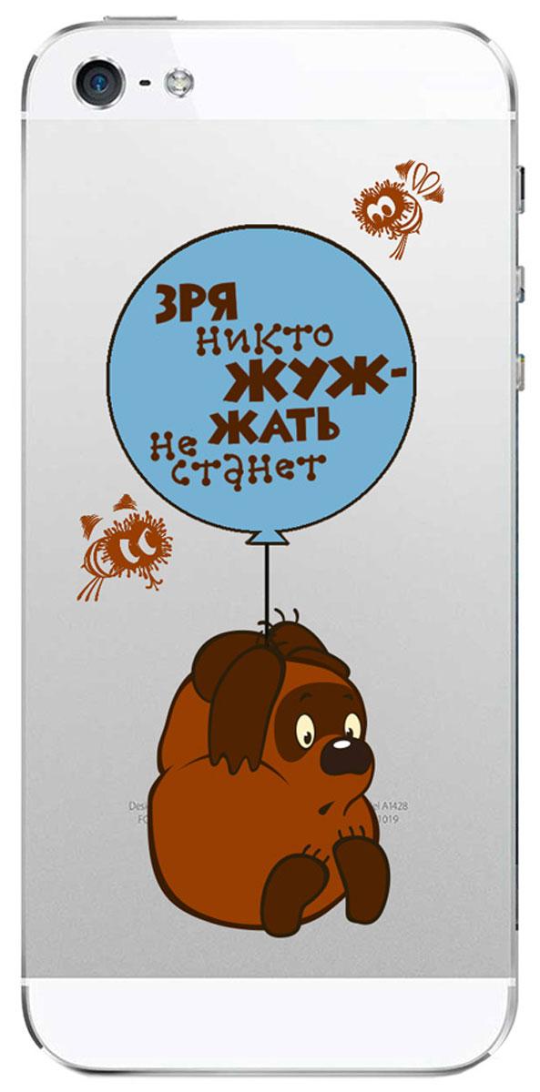 Deppa Art Case чехол для Apple iPhone 5/5s, Союзмультфильм (пух)