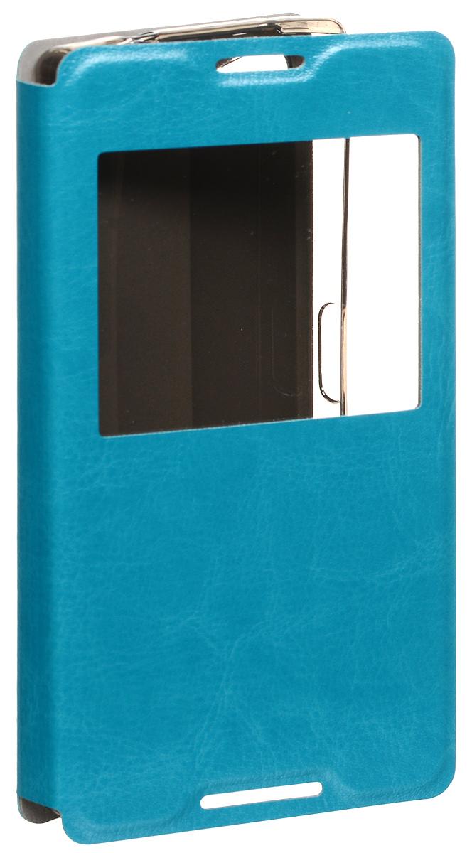 Skinbox Lux AW чехол для Sony Xperia Z5 Compact, BlueT-S-SZ5C-004