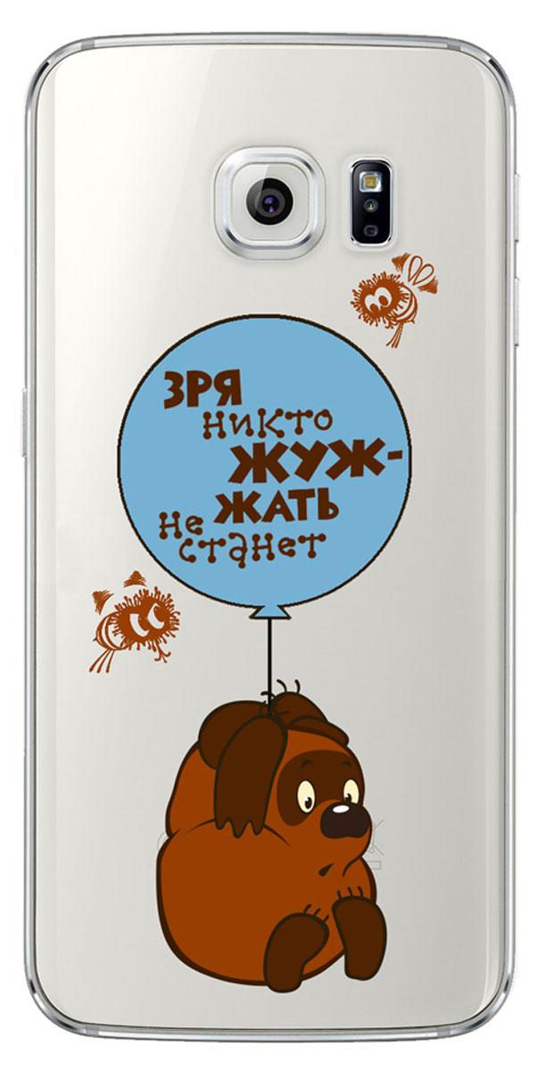 Deppa Art Case чехол для Samsung Galaxy S6 edge, Союзмультфильм (Винни Пух)100602Чехол Deppa Art Case для Samsung Galaxy S6 edge предназначен для защиты корпуса смартфона от механических повреждений и царапин в процессе эксплуатации. Имеется свободный доступ ко всем разъемам и кнопкам устройства. Чехол изготовлен из поликарбоната толщиной 1 мм и оформлен принтом с изображениями героев советских мультфильмов. В комплект также входит защитная пленка из трехслойного японского материала PET.