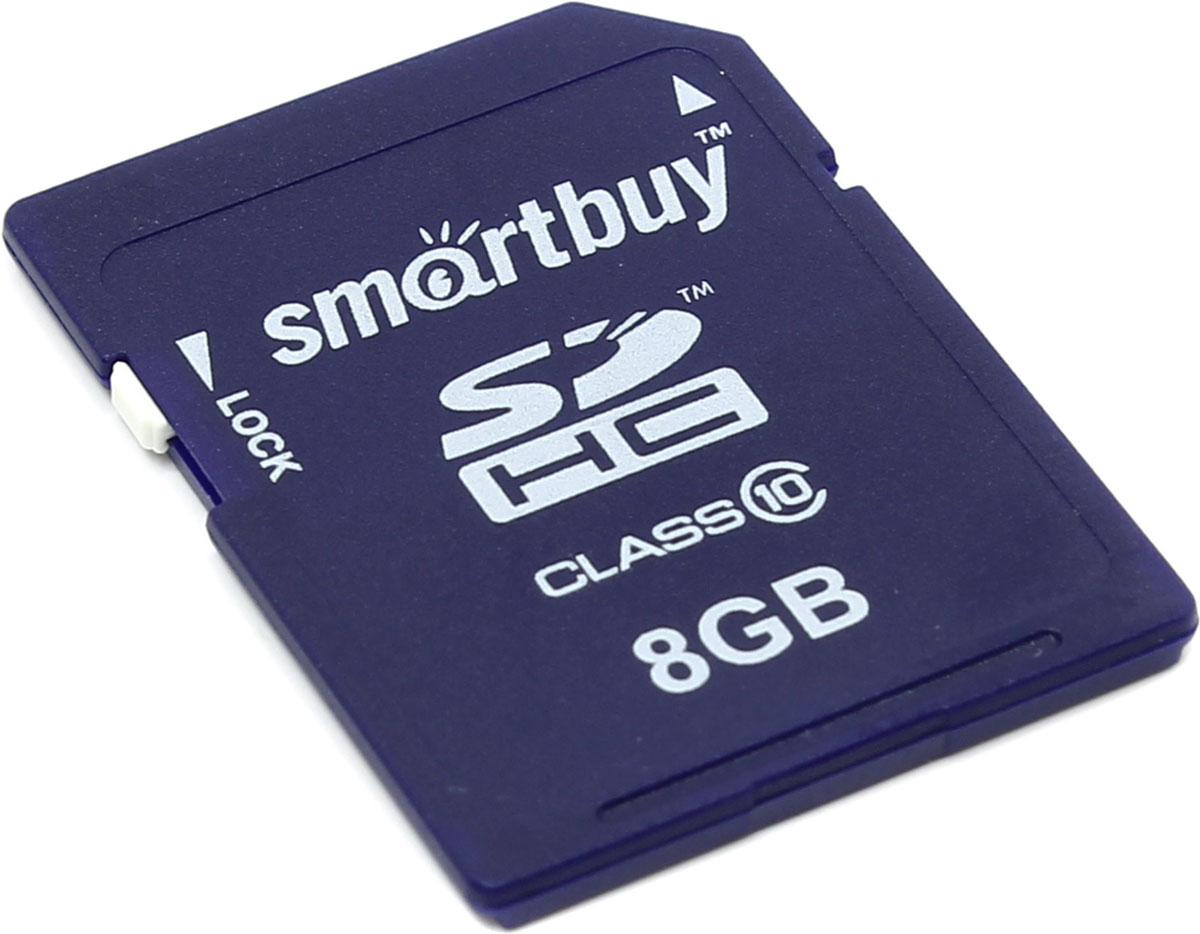 SmartBuy SDHC Class 10 8GB карта памятиSB8GBSDHCCL10Если необходимо хранить информацию не один год и при этом нет источника питания, то карты памяти Smartbuy SD SDHC для вас. Это универсальный инструмент хранения различной информации, при этом если устройства с которыми вы работаете поддерживают стандарт SD 3.0, то ваш помощник Smartbuy SD SDHC способен достигать скорости 20 МБ/с. Эта карты памяти способна эффективно работать в телефонах, коммуникаторах, фотоаппаратах, принтерах, компьютерах, ноутбуках.