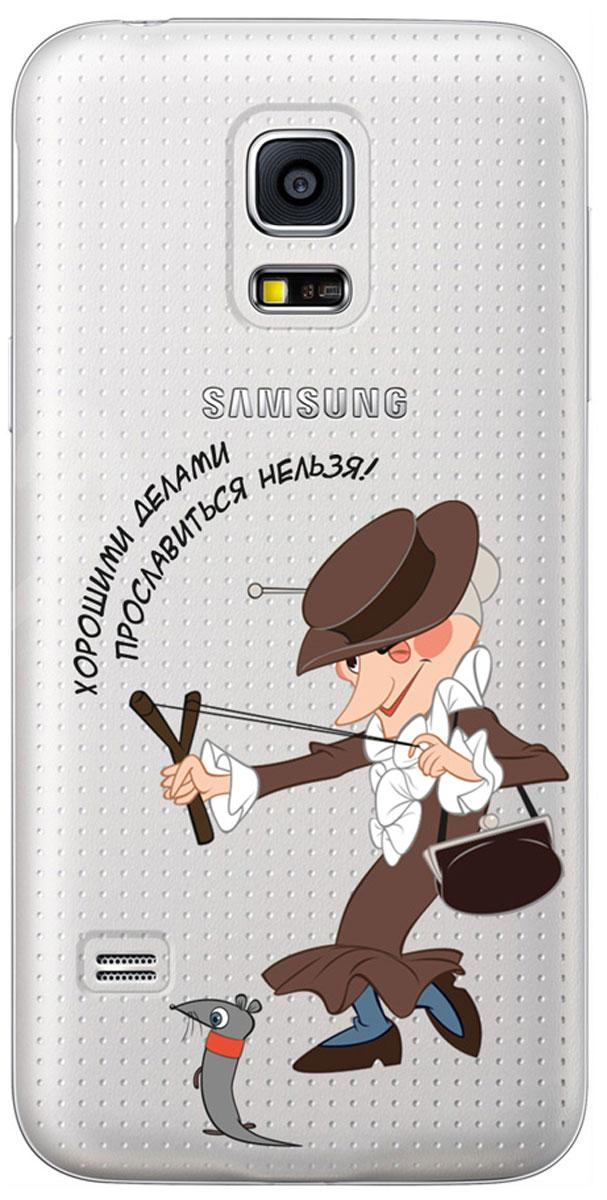 Deppa Art Case чехол для Samsung Galaxy S5 mini, Союзмультфильм (шапокляк)100592Чехол Deppa Art Case для Samsung Galaxy S5 mini предназначен для защиты корпуса смартфона от механических повреждений и царапин в процессе эксплуатации. Имеется свободный доступ ко всем разъемам и кнопкам устройства. Чехол изготовлен из поликарбоната толщиной 1 мм и оформлен принтом с изображением героев Союзмультфильма. В комплект также входит защитная пленка из трехслойного японского материала PET.