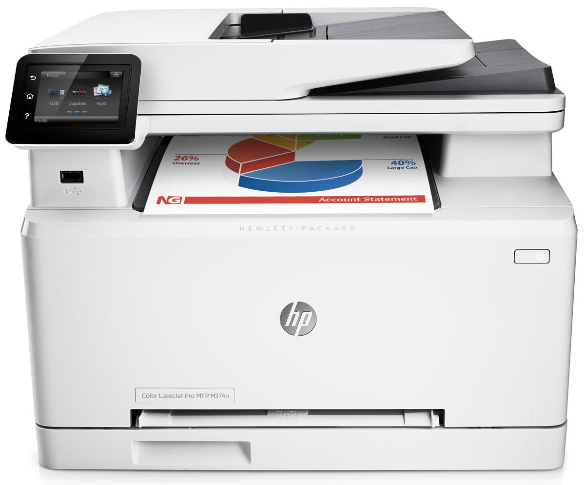 HP Color LaserJet Pro M274n (M6D61A) МФУM6D61AМФУ HP Color LaserJet Pro M274n предоставляет все необходимые инструменты для работы благодаря возможностям печати, копирования и сканирования. Печатайте высококачественные цветные документы, способные ускорить развитие вашего бизнеса, прямо в офисе. Это самое компактное МФУ в своем классе. Оно может очень быстро выходить из спящего режима по сравнению с другими устройствами. Сенсорный экран диагональю 7,6 см позволяет быстро находить необходимые приложения и выполнять сканирование непосредственно в электронную почту или облачное хранилище. Отправляйте на печать документы Microsoft Word и PowerPoint прямо с USB-накопителя. Встроенный интерфейс 10/100 Base-TX для подключения к сети Fast Ethernet обеспечивает совместное использование МФУ и ресурсов. Устройство поставляется полностью готовым к работе с предварительно установленными лазерными картриджами. При необходимости их можно заменить на специальные...