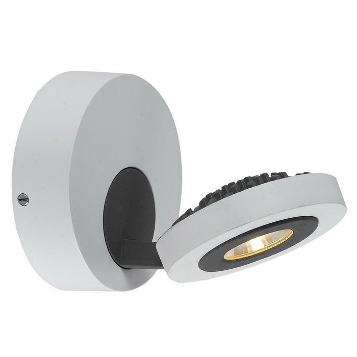 Светильник настенный Arte Lamp MARS A3173AP-1WHA3173AP-1WH