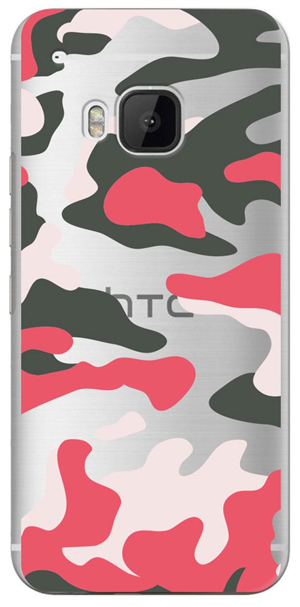 Deppa Art Case чехол для HTC One M9, Military (базовый)100091Чехол Deppa Art Case Military для HTC One M9 предназначен для защиты корпуса смартфона от механических повреждений и царапин в процессе эксплуатации. Имеется свободный доступ ко всем разъемам и кнопкам устройства. Чехол изготовлен из поликарбоната толщиной 1 мм и оформлен принтом. В комплект также входит защитная пленка из трехслойного японского материала PET.
