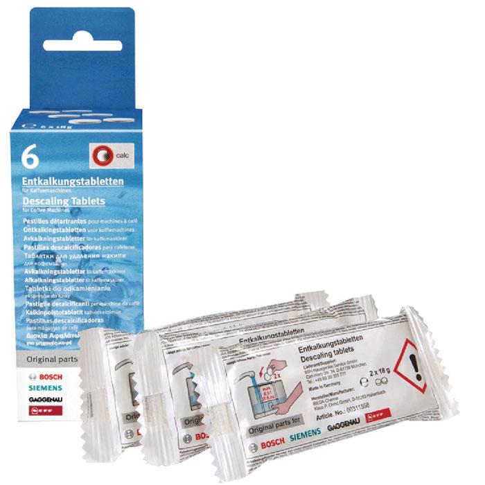 Bosch 311556 таблетки от накипи для кофемашин ( 311556 )