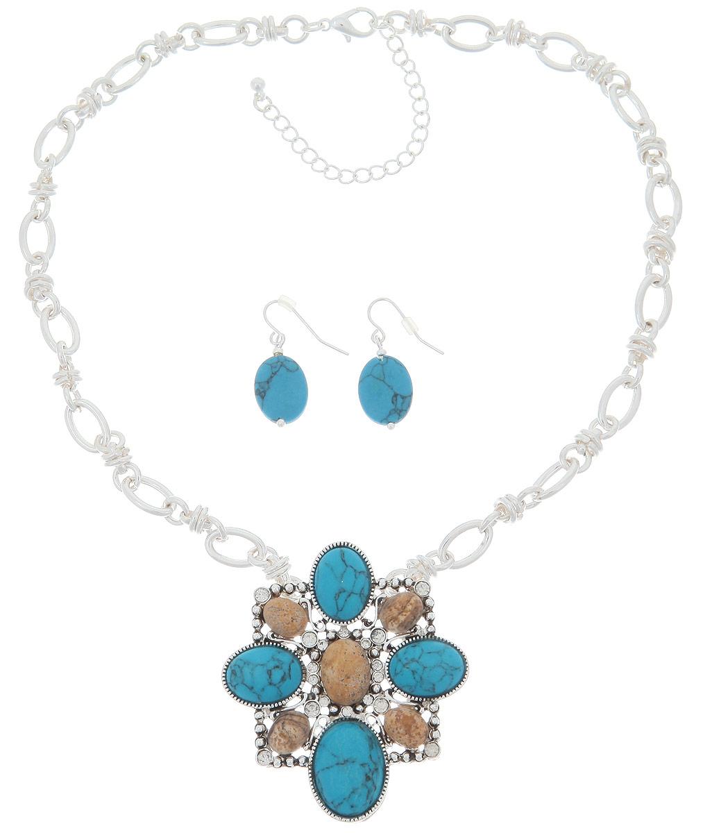 Комплект украшений Avgad: колье, серьги, цвет: серебристый, голубой. H-477S992H-477S992Изящный набор украшений Avgad, состоящий из колье и сережек, выполнен из ювелирного сплава. Колье представляет собой цепочку крупного плетения, оформленную подвеской со стразами и вставками из натурального камня. Колье имеет надежную застежку-карабин с регулирующей длину цепочкой. Серьги дополнены подвесками из натурального камня. Застегиваются серьги на замок-петлю. Комплект придаст вашему образу изюминку, подчеркнет красоту и изящество вечернего платья или преобразит повседневный наряд. Такой комплект позволит вам с легкостью воплотить самую смелую фантазию и создать собственный, неповторимый образ.