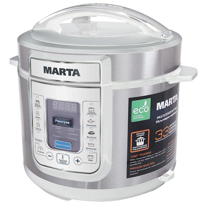 Marta MT-1963, White Silver мультиварка