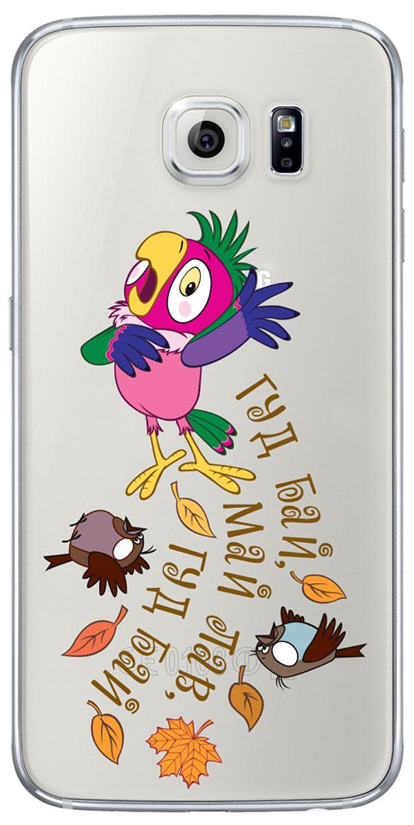 Deppa Art Case чехол для Samsung Galaxy S6, Союзмультфильм (Кеша)100599Чехол Deppa Art Case для Samsung Galaxy S6 предназначен для защиты корпуса смартфона от механических повреждений и царапин в процессе эксплуатации. Имеется свободный доступ ко всем разъемам и кнопкам устройства. Чехол изготовлен из поликарбоната толщиной 1 мм и оформлен принтом с изображением героев Союзмультфильма. В комплект также входит защитная пленка из трехслойного японского материала PET.