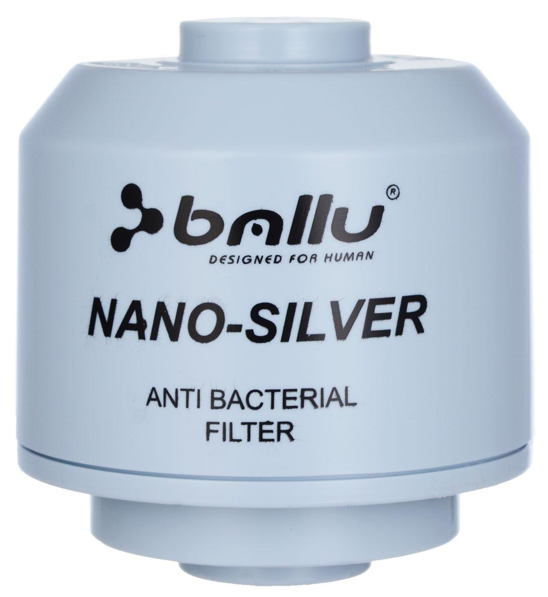Ballu 900/910-FC фильтр-картридж для смягчения воды для UHB-910H/UHB-900M