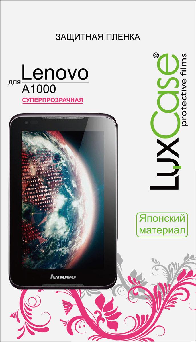 LuxCase защитная пленка для Lenovo A1000, суперпрозрачная51088Защитная пленка Luxcase для Lenovo A1000 сохраняет экран смартфона гладким и предотвращает появление на нем царапин и потертостей. Структура пленки позволяет ей плотно удерживаться без помощи клеевых составов и выравнивать поверхность при небольших механических воздействиях. Пленка практически незаметна на экране смартфона и сохраняет все характеристики цветопередачи и чувствительности сенсора.