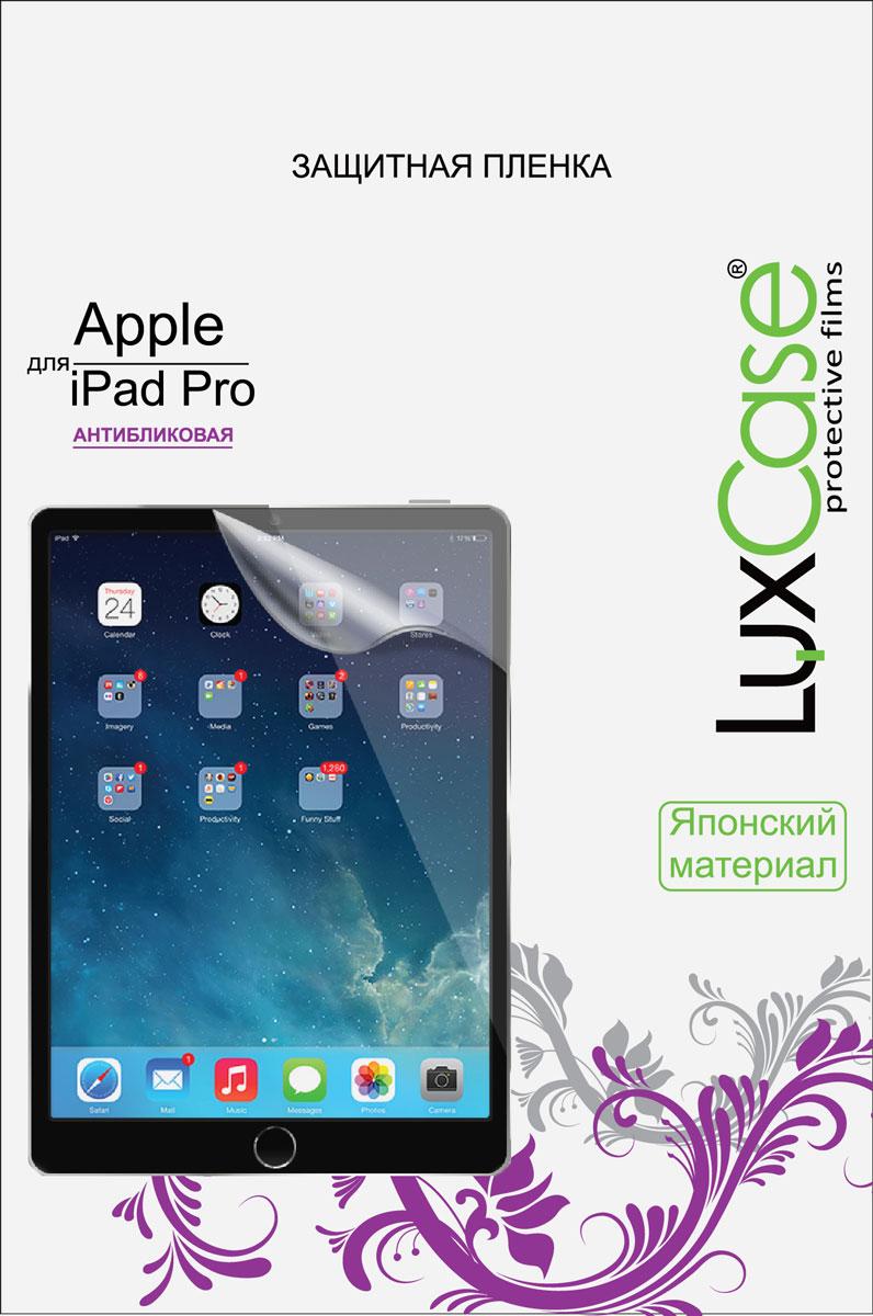 LuxCase защитная пленка для Apple iPad Pro, антибликовая81227Защитная пленка Luxcase для Apple iPad Pro сохраняет экран смартфона гладким и предотвращает появление на нем царапин и потертостей. Структура пленки позволяет ей плотно удерживаться без помощи клеевых составов и выравнивать поверхность при небольших механических воздействиях. Пленка практически незаметна на экране смартфона и сохраняет все характеристики цветопередачи и чувствительности сенсора.
