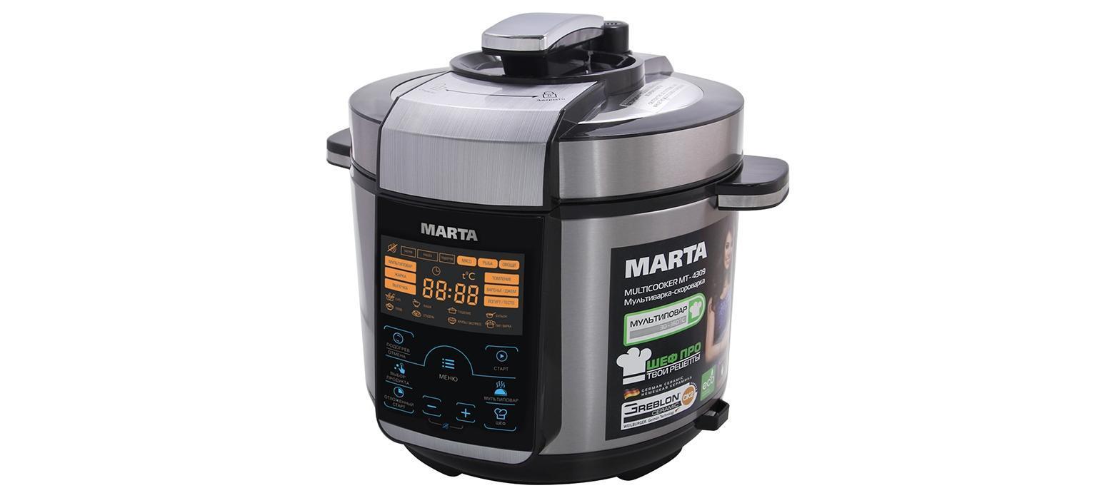 Marta MT-4309, Black Grey мультиварка