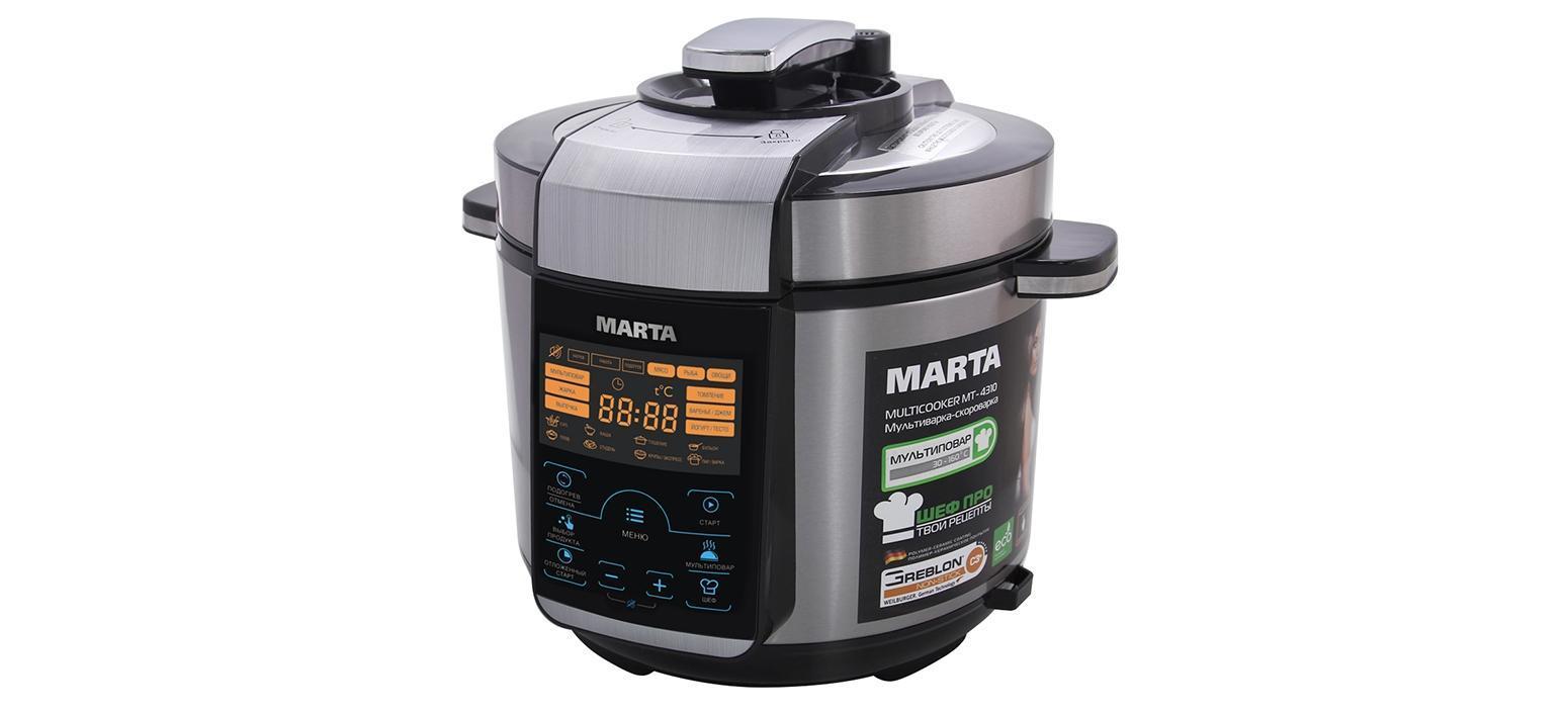 Marta MT-4310, Black Grey мультиварка