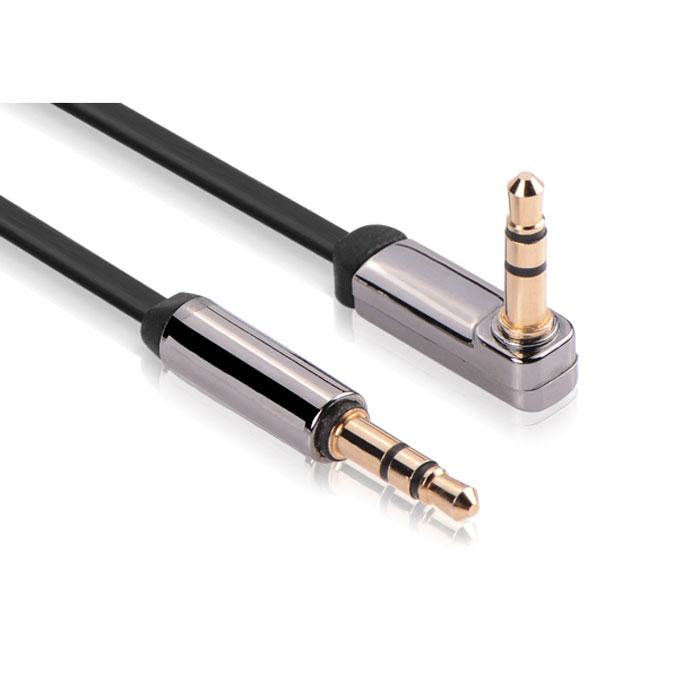 Ugreen UG-10599, Black аудиокабельUG-10599Аудиокабель Ugreen UG-10599 имеет мягкую оболочку и стильные металлические соединители. Прекрасное качество исполнения и экранирования позволит избежать влияния помех при передаче сигнала. Он может быть использован для подключения например, гарнитуры с MP3-плеером, компьютером, DVD, TV, в которых есть данный аудиоразъем. Экранирование кабеля позволит защитить сигнал при передаче от влияния внешних полей. Материал оболочки: ПВХ