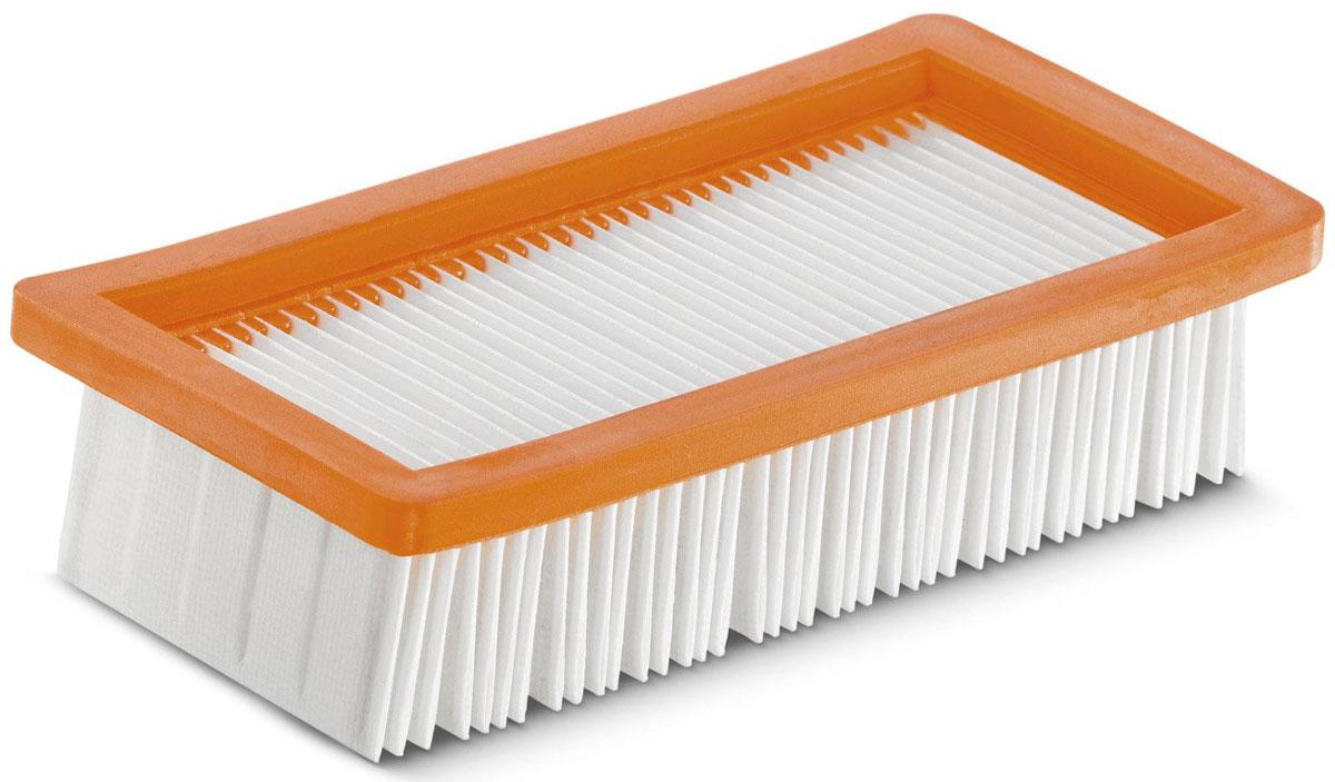 Karcher 64159530 фильтр для пылесоса