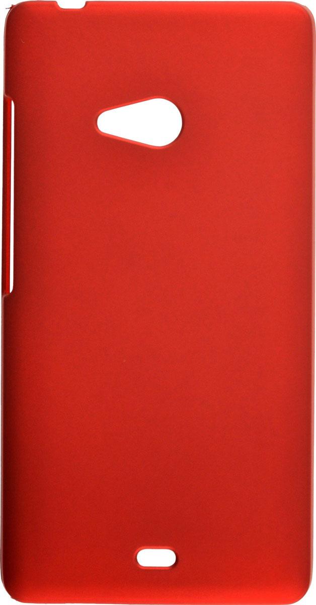 Skinbox 4People чехол для Microsoft Lumia 540, RedT-S-ML540-002Чехол-накладка Skinbox 4People для Microsoft Lumia 540 бережно и надежно защитит ваш смартфон от пыли, грязи, царапин и других повреждений. Чехол оставляет свободным доступ ко всем разъемам и кнопкам устройства. В комплект также входит защитная пленка на экран.