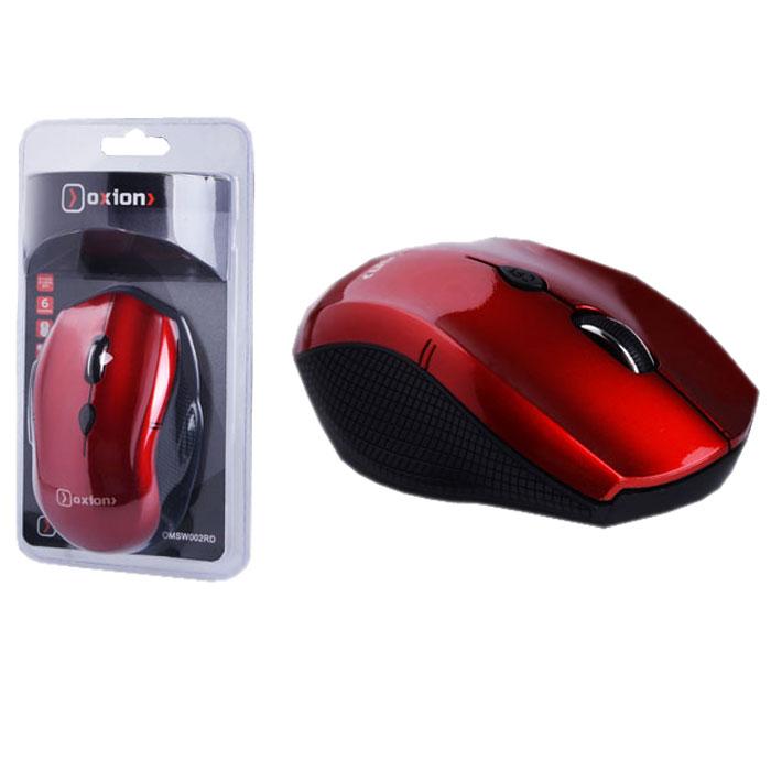Oxion OMSW002, Red мышь беспроводнаяOMSW002RDБеспроводная мышь Oxion OMSW002 имеет эргономичный дизайн, созданный для продолжительной работы без ощущения усталости. Если вы не пользуетесь мышью некоторое время, она автоматически отключается, тем самым экономя заряд батареек. Чувствительный сенсор с разрешением 1200 / 1600 dpi обеспечивает четкое позиционирование на большинстве поверхностей. Мышь подходит для использования в офисе и дома.