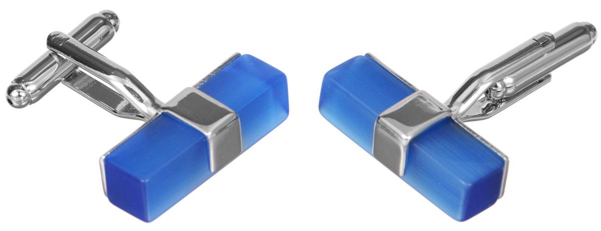 Запонки Mitya Veselkov Синие бруски, цвет: серебряный, синий. ZAP-018ZAP-018Стильные запонки Mitya Veselkov Синие бруски выполнены из бижутерийного сплава. Изделие оформлено в виде бруска, каждая запонка дополнена вставкой из цветного стекла. Изделие застегивается на вращающийся штырек. Стильный аксессуар подчеркнет ваш костюм, а также придаст элегантность и неповторимость имиджу. Запонки Mitya Veselkov - последний штрих, последняя маленькая точка в вашем облике.