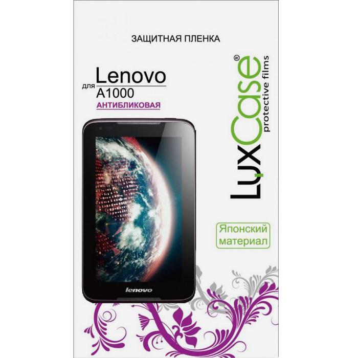 LuxCase защитная пленка для Lenovo A1000, антибликовая51087Защитная пленка Luxcase для Lenovo A1000 сохраняет экран смартфона гладким и предотвращает появление на нем царапин и потертостей. Структура пленки позволяет ей плотно удерживаться без помощи клеевых составов и выравнивать поверхность при небольших механических воздействиях. Пленка практически незаметна на экране смартфона и сохраняет все характеристики цветопередачи и чувствительности сенсора.