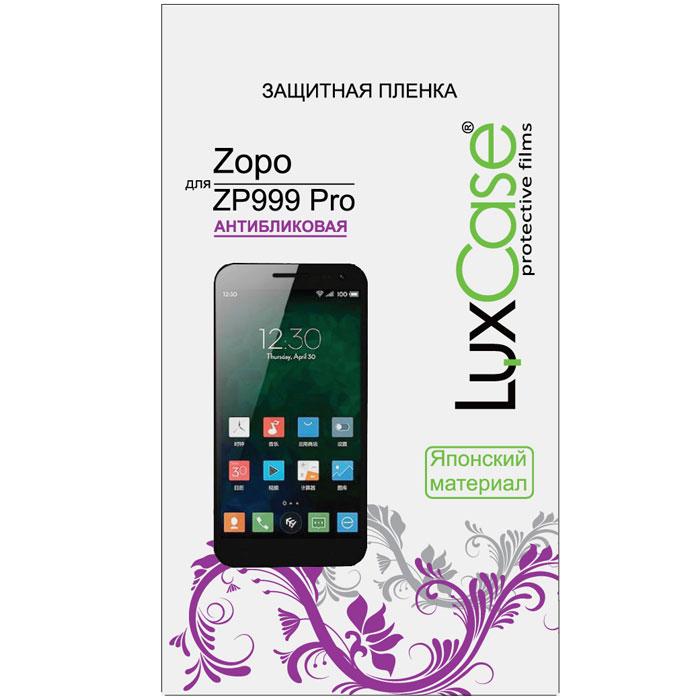 LuxCase защитная пленка для Zopo ZP999 Pro, антибликовая55284Защитная пленка Luxcase для Zopo ZP999 Pro сохраняет экран смартфона гладким и предотвращает появление на нем царапин и потертостей. Структура пленки позволяет ей плотно удерживаться без помощи клеевых составов и выравнивать поверхность при небольших механических воздействиях. Пленка практически незаметна на экране смартфона и сохраняет все характеристики цветопередачи и чувствительности сенсора.
