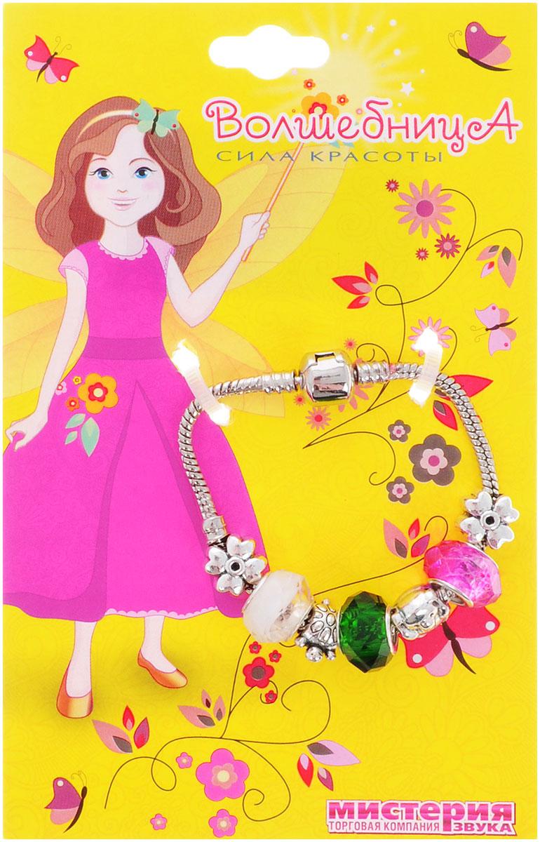 Волшебница Браслет с шармами цвет розовый зеленый белый355078_розовый, зеленый, белыйСтильный детский браслет Волшебница выполнен из металлической цепочки с надежным замком-зажимом. На браслете расположены семь круглых шарм-подвесок. Три подвески из прозрачного пластика и четыре - металлические. Шармы легко снимаются , если браслет расстегнуть. Этот аксессуар непременно понравится вашей маленькой моднице. Порадуйте ее таким замечательным подарком!