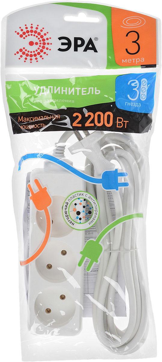 Удлинитель ЭРА U-3-3m, 3 гнезда, 3 мU-3-3mУдлинитель ЭРА U-3-3m предназначен для удобного подключения к сети электроснабжения бытовой и компьютерной техники, позволяет подключить несколько потребителей к одной электрической розетке. Материал корпуса - негорючий пластик с антипиренами, устойчив к механическим повреждениям, соответствует требованиям пожаробезопасности. Материал корпуса: полипропилен. Наличие заземляющего контакта: нет. Напряжение номинальное: 220В / 50 Гц. Напряжение максимальное: 250В. Сечение провода: 2 х 0,75 мм2.