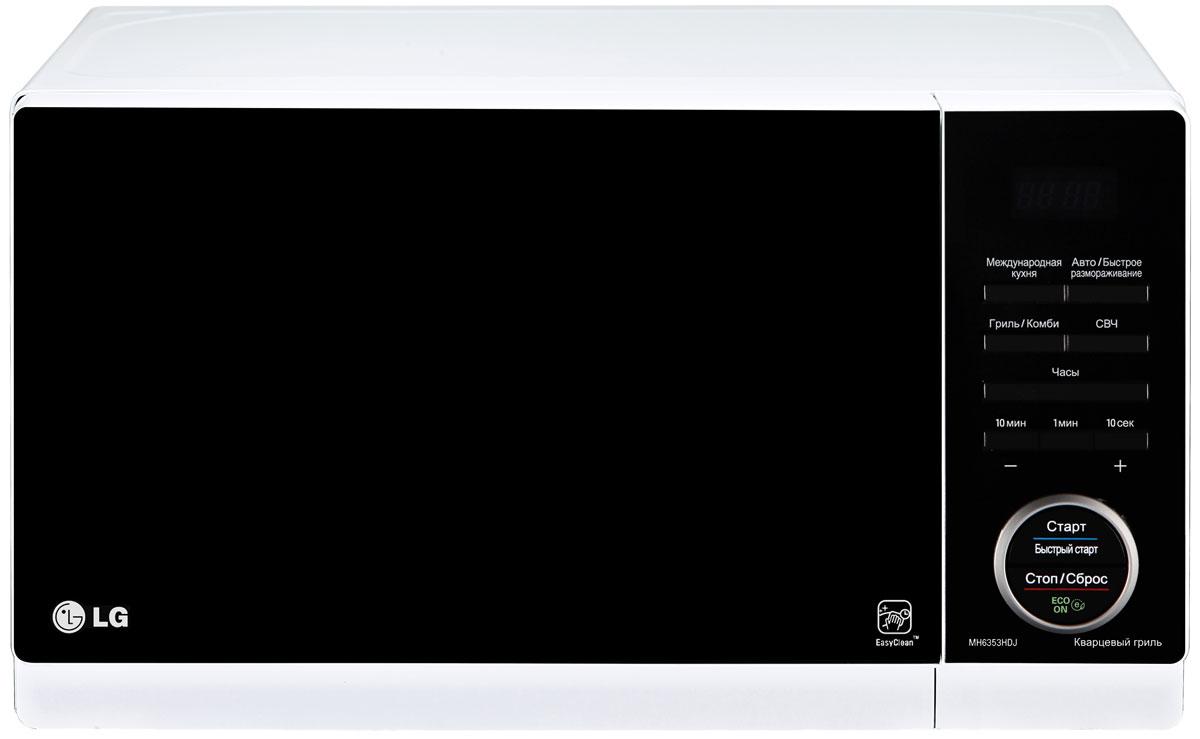 LG MH6353H, White микроволновая печьMH6353HКварцевый гриль микроволновой печи LG MH6353H более равномерно пропекает блюдо по сравнению с обычным тэновым грилем, придавая блюду хрустящую золотистую корочку. Специальное легкоочищаемое покрытие LG EasyСlean внутренней камеры печи очищается от жира значительно быстрее и легче, по сравнению с обычным покрытием. Более того, компания LG предоставляет 10 лет гарантии на это покрытие. Благодаря технологии I-wave микроволны в печи LG MH6353H распространяются по спирали, обеспечивая глубокое и равномерное проникновение тепла как по центру, так и по краям блюд. Особая конструкция внутренней стенки помогает волнам распространятся по всему объему камеры, что также обеспечивает более равномерное приготовление. 44 уникальные программы позволяют легко и без усилий приготовить блюда по традиционным рецептам французской, итальянской, восточной и русской кухни. Достаточно лишь заложить необходимые продукты в камеру и выбрать подходящее меню, а печь сама...