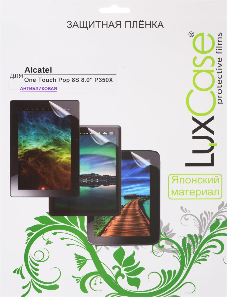 LuxCase защитная пленка для Alcatel One Touch Pop 8S 8.0 P350X, антибликовая51350Защитная пленка Luxcase для Alcatel One Touch Pop 8S 8.0 P350X сохраняет экран планшета гладким и предотвращает появление на нем царапин и потертостей. Структура пленки позволяет ей плотно удерживаться без помощи клеевых составов и выравнивать поверхность при небольших механических воздействиях. Пленка практически незаметна на экране устройства и сохраняет все характеристики цветопередачи и чувствительности сенсора.