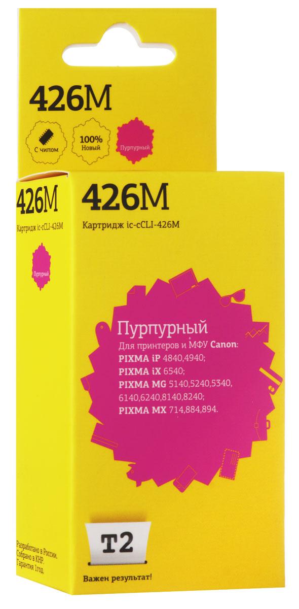 T2 IC-CCLI-426M картридж для Canon PIXMA iP4840/MG5140/MG6140/MG8140/MX884, Magenta