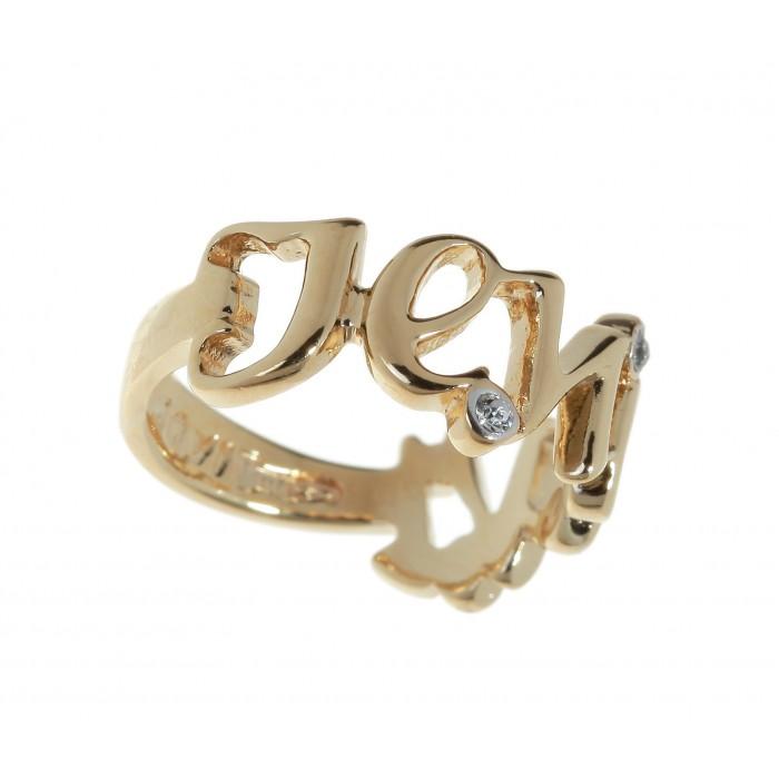 Кольцо Jenavi Jenavi, цвет: золотой, белый. r696q000. Размер 18r696q000Кольцо современного дизайна Jenavi Jenavi изготовлено из гипоаллергенного ювелирного сплава с покрытием из золота и родия. Дополняет кольцо резной узор в виде названия бренда, который оформлен стразами Swarovski. Стильное кольцо придаст вашему образу изюминку и подчеркнет индивидуальность.