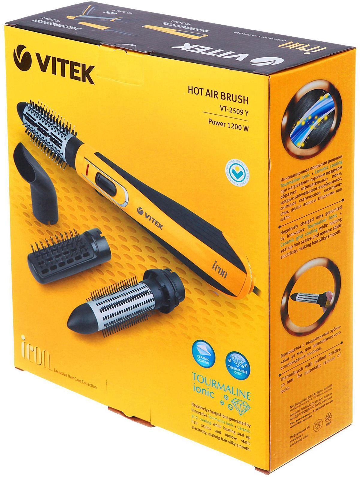 Vitek VT-2509(Y) фен-щетка ( VT-2509(Y) )