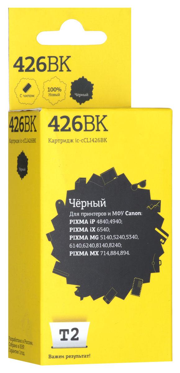 T2 IC-CCLI-426BK картридж для Canon PIXMA iP4840/MG5140/MG6140/MG8140/MX884, BlackIC-CCLI-426BKКартридж с чипом T2 IC-CCLI-426 с чернилами для струйных принтеров и МФУ Canon. Картридж собран из японских комплектующих и протестирован по стандарту STMC.