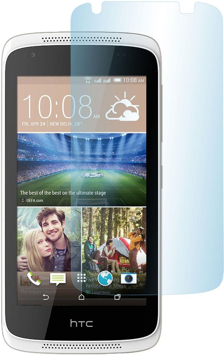 Skinbox защитное стекло для HTC Desire 326G, глянцевоеSP-184Защитное стекло Skinbox для HTC Desire 326G предназначено для защиты поверхности экрана от царапин, потертостей, отпечатков пальцев и прочих следов механического воздействия. Оно имеет окаймляющую загнутую мембрану последнего поколения, а также олеофобное покрытие. Изделие изготовлено из закаленного стекла высшей категории, с высокой чувствительностью и сцеплением с экраном.