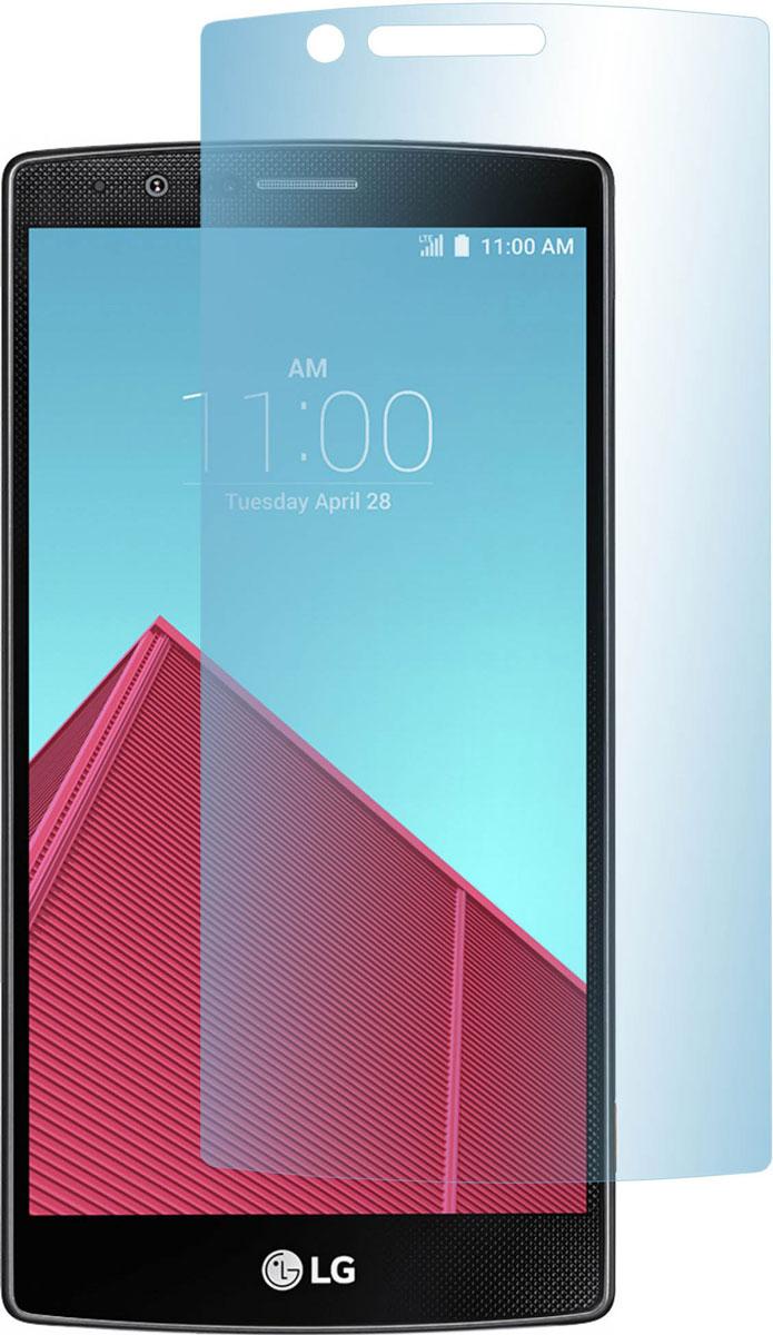 Skinbox защитное стекло для LG G4S, глянцевоеSP-161Защитное стекло Skinbox для LG G4S предназначено для защиты поверхности экрана от царапин, потертостей, отпечатков пальцев и прочих следов механического воздействия. Оно имеет окаймляющую загнутую мембрану последнего поколения, а также олеофобное покрытие. Изделие изготовлено из закаленного стекла высшей категории, с высокой чувствительностью и сцеплением с экраном.