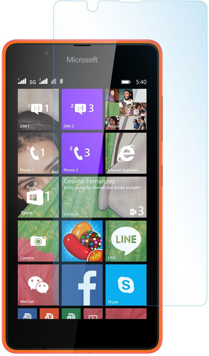Skinbox защитное стекло для Microsoft Lumia 540, глянцевоеSP-155Защитное стекло Skinbox для Microsoft Lumia 540 предназначено для защиты поверхности экрана от царапин, потертостей, отпечатков пальцев и прочих следов механического воздействия. Оно имеет окаймляющую загнутую мембрану последнего поколения, а также олеофобное покрытие. Изделие изготовлено из закаленного стекла высшей категории, с высокой чувствительностью и сцеплением с экраном.