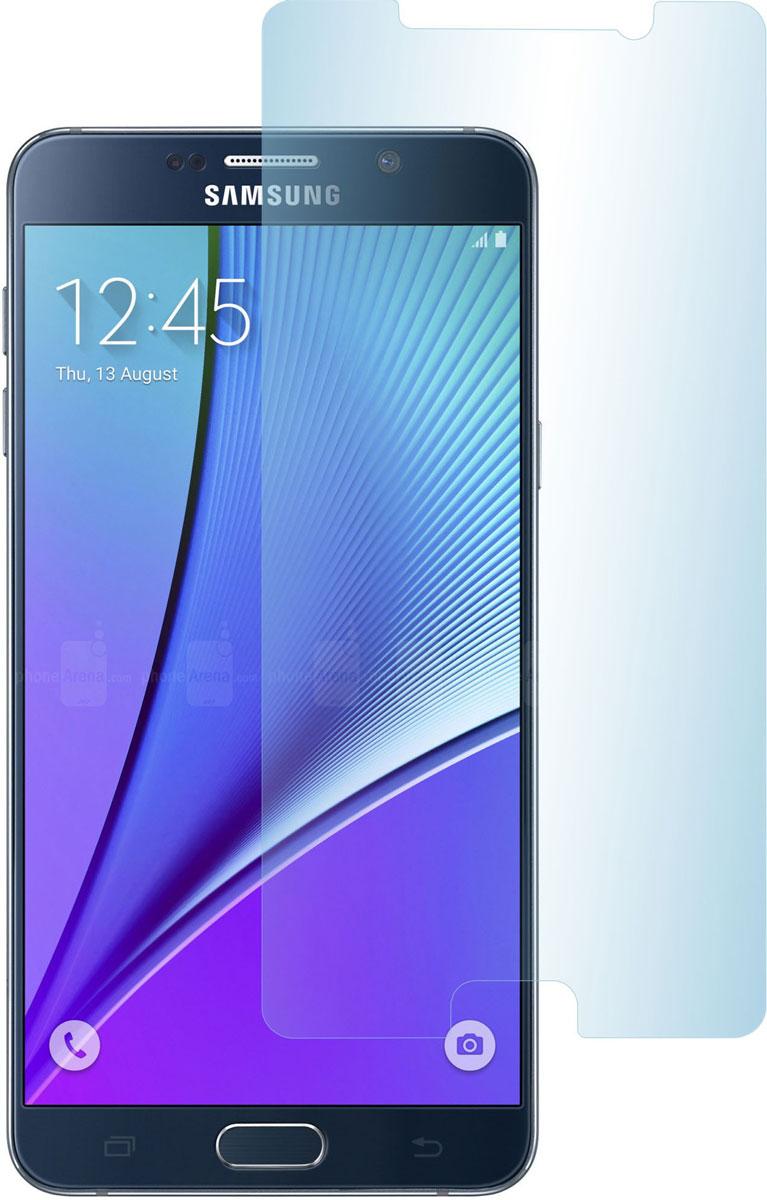 Skinbox защитное стекло для Samsung Galaxy Note 5, глянцевоеSP-186Защитное стекло Skinbox для Samsung Galaxy Note 5 предназначено для защиты поверхности экрана от царапин, потертостей, отпечатков пальцев и прочих следов механического воздействия. Оно имеет окаймляющую загнутую мембрану последнего поколения, а также олеофобное покрытие. Изделие изготовлено из закаленного стекла высшей категории, с высокой чувствительностью и сцеплением с экраном.
