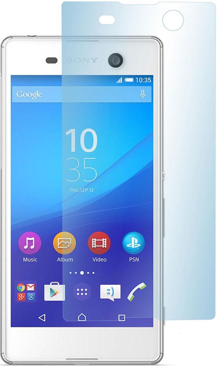 Skinbox защитное стекло для Sony Xperia M5, глянцевоеSP-189Защитное стекло Skinbox для Sony Xperia M5 предназначено для защиты поверхности экрана от царапин, потертостей, отпечатков пальцев и прочих следов механического воздействия. Оно имеет окаймляющую загнутую мембрану последнего поколения, а также олеофобное покрытие. Изделие изготовлено из закаленного стекла высшей категории, с высокой чувствительностью и сцеплением с экраном.