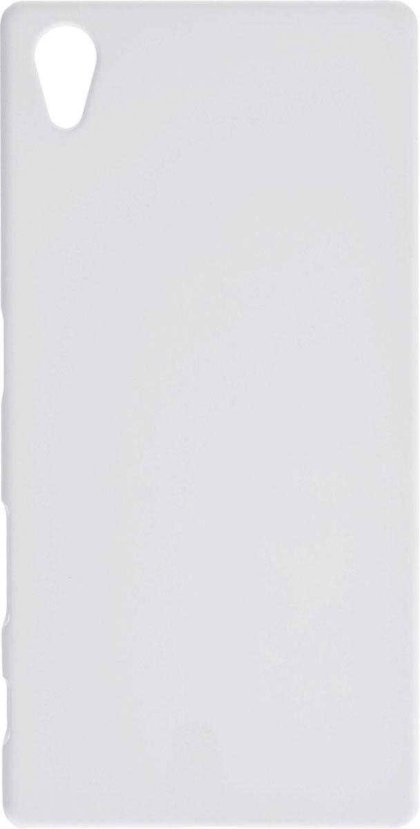 Skinbox 4People чехол для Sony Xperia Z5, WhiteT-S-SXZ5-002Чехол-накладка Skinbox 4People для Sony Xperia Z5 бережно и надежно защитит ваш смартфон от пыли, грязи, царапин и других повреждений. Выполнен из высококачественного поликарбоната, плотно прилегает и не скользит в руках. Чехол оставляет свободным доступ ко всем разъемам и кнопкам устройства.