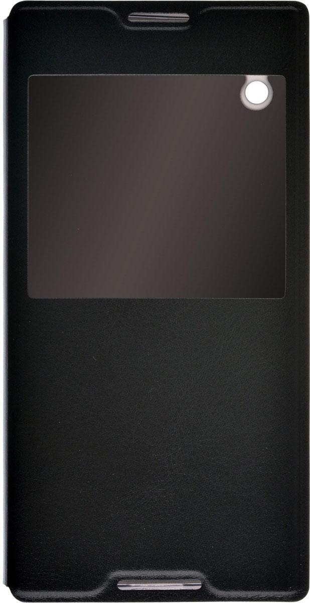 Skinbox Lux AW чехол для Sony Xperia Z5, BlackT-S-SZ5-004Чехол Skinbox Lux AW для Sony Xperia Z5 выполнен из высококачественного поликарбоната и экокожи. Он обеспечивает надежную защиту корпуса и экрана смартфона и надолго сохраняет его привлекательный внешний вид. Чехол также обеспечивает свободный доступ ко всем разъемам и клавишам устройства.