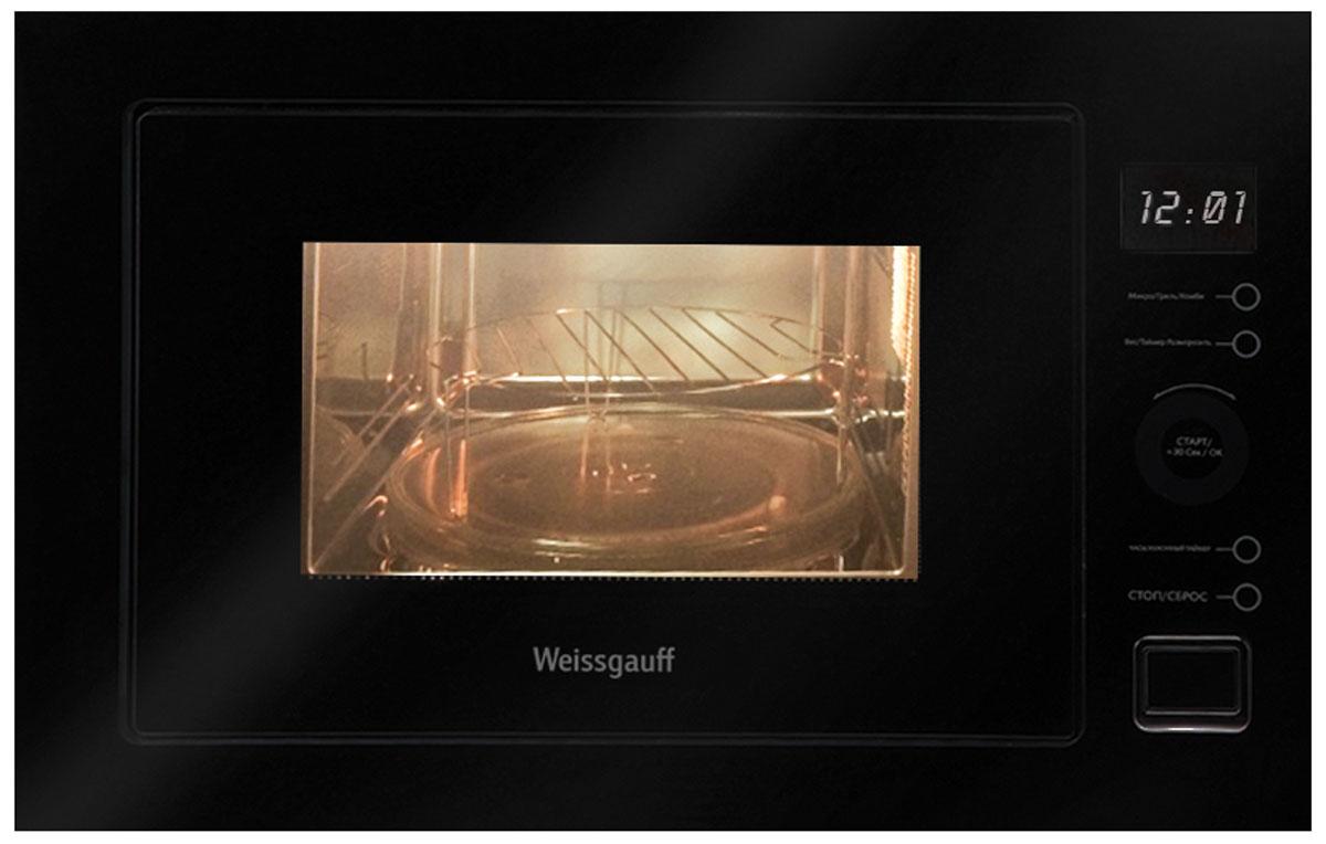 Weissgauff HMT-556 СВЧ-печь282780Микроволновые печи и духовые шкафы Weissgauff - незаменимые атрибуты каждой современной кухни, которые облегчают жизнь современных домохозяек. Это - гарантия приготовления на высоком уровне и новейшие технологии, позволяющие готовить легко, быстро и вкусно. Для максимального комфорта потребителей было специально разработано 7 режимов приготовления пищи в духовом шкафу и 13-программное автоматическое меню. Вам всего лишь нужно ввести желаемую программу! Основные преимущества компактных духовых шкафов и СВЧ Weissgauff: - большая вместимость (объём 44 л) - электронный контроль - сенсорная панель управления - большой LED дисплей - 5 режимов мощности микроволн - 3 режима мощности гриля - комби-режим - электронные многофункциональные часы - защитная блокировка от детей Панели духовых шкафов и микроволновых печей Weissgauff выполнены из прочного закаленного стекла белого или черного цвета или из нержавеющей стали,...
