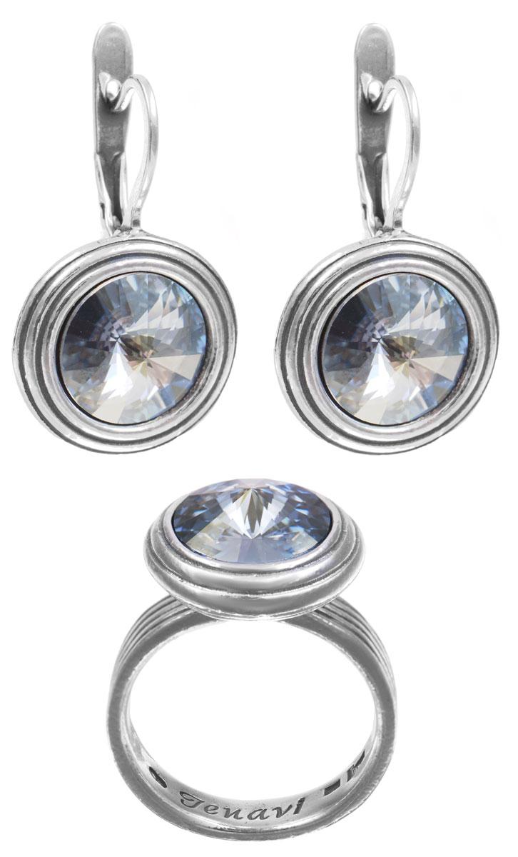 Комплект украшений Jenavi 'Эмбаси': кольцо, серьги, цвет: серебряный, голубой. j1713246. Размер 17
