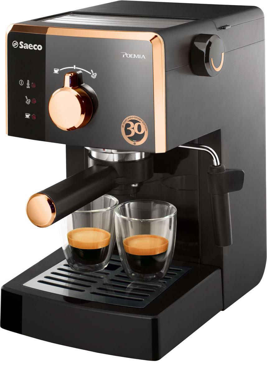 Philips Saeco HD8425/21 Poemia кофеваркаHD8425/21Вот уже 30 лет компания Saeco с присущей ей страстью занимается разработкой прогрессивных технологий. Одно из лучших инновационных решений — запатентованный держатель напорного фильтра Poemia, который гарантирует создание идеального эспрессо с превосходной пеной crema. Подходит для молотого кофе и фильтр-пакетов: Удобство использования: вы можете приготовить молотый кофе или кофе из фильтр-пакетов. Автоматическое отключение: В целях экономии электроэнергии кофемашина автоматически выключается через 30 минут. Держатель напорного фильтра Crema: Специальный фильтр Crema гарантирует великолепную стойкую кофейную пену, какой бы сорт кофе вы ни выбрали. Быстрый нагрев бойлера: Ваша кофемашина всегда готова к работе. Больше не придется ждать перед приготовлением каждой порции эспрессо, ведь теперь вы можете готовить свой любимый напиток чашка за чашкой. Классический капучинатор для великолепной...