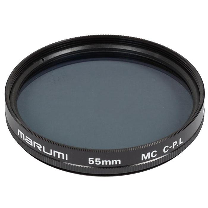 Marumi MC-Circular PL поляризационный светофильтр (55 мм)