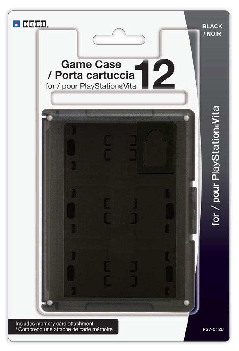 PS Vita: Футляр для хранения 12 игровых флэш карт, Black