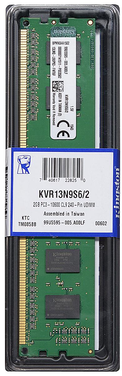 Kingston DDR3 2GB 1333 МГц модуль оперативной памяти (KVR13N9S6/2)KVR13N9S6/2Модуль оперативной памяти Kingston типа DDR3 обеспечивает увеличенную рабочую частоту (по сравнению с DDR2) при сниженном тепловыделении и экономном энергопотреблении. Напряжение питания при работе составляет 1,5 В. В модуле также имеется 4 чипа с односторонним расположением. Объем памяти 2 ГБ позволит свободно работать со стандартными и офисными программами, а также нетребовательными играми. Работа осуществляется при тактовой частоте 1333 МГц и пропускной способности, достигающей до 10600 Мб/с, что гарантирует качественную синхронизацию и быструю передачу данных, а также возможность выполнения множества действий в единицу времени. Параметры тайминга 9-9- 9 не принижают скорости работы системы.