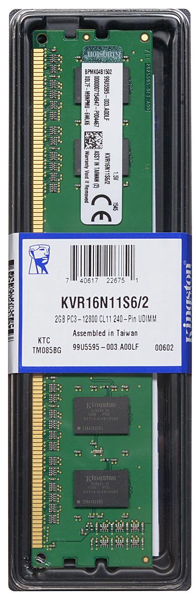 Kingston DDR3 2GB 1600 МГц модуль оперативной памяти (KVR16N11S6/2)