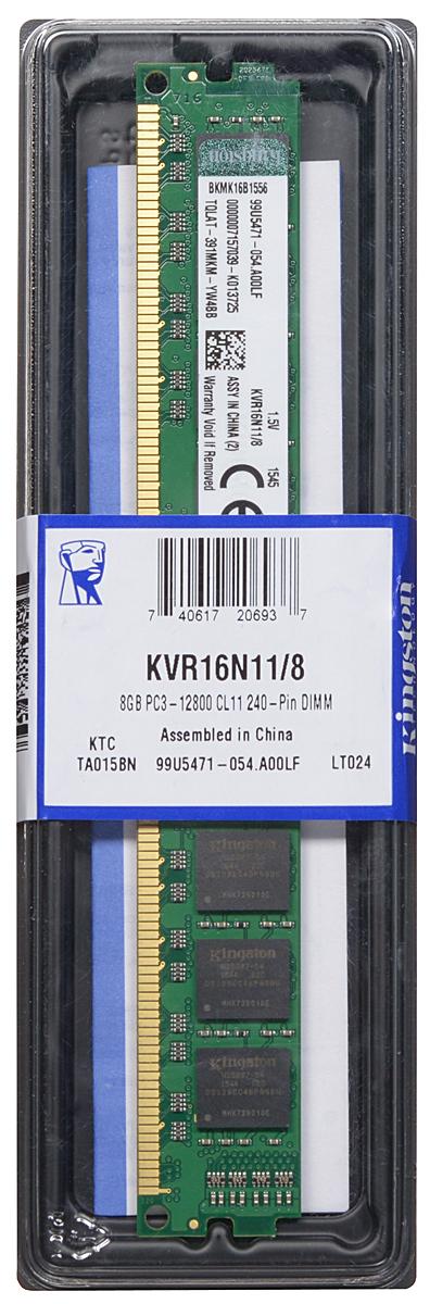 Kingston DDR3 8GB 1600 МГц модуль оперативной памяти (KVR16N11/8)KVR16N11/8Модуль оперативной памяти Kingston типа DDR3 обеспечивает увеличенную рабочую частоту (по сравнению с DDR2) при сниженном тепловыделении и экономном энергопотреблении. Напряжение питания при работе составляет 1,5 В. В модуле также имеется 16 чипов с двухсторонним расположением. Объем памяти 8 ГБ позволит свободно работать со стандартными, офисными и профессиональными ресурсоемкими программами, а также современными требовательными играми. Работа осуществляется при тактовой частоте 1600 МГц и пропускной способности, достигающей до 12800 Мб/с, что гарантирует качественную синхронизацию и быструю передачу данных, а также возможность выполнения множества действий в единицу времени. Параметры тайминга 11-11-11 гарантируют быструю работу системы. ValueRAM Kingston - это модули памяти, изготовленные в соответствии с отраслевыми стандартами, обеспечивающие непревзойденную производительность и отличающиеся легендарной надежностью Kingston.